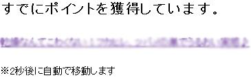 gen_2kai1.png
