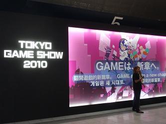 東京ゲームショウ2010