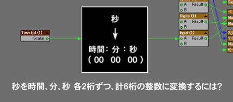 Node_06_07.jpg