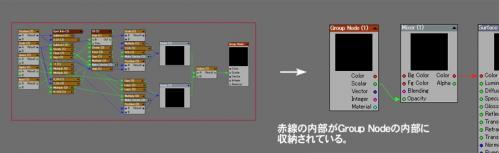 Node_06_09.jpg