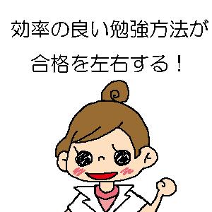 2011070402.jpg