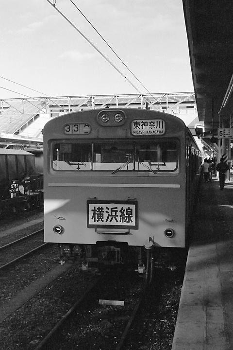国鉄横浜線_八王子駅_103系