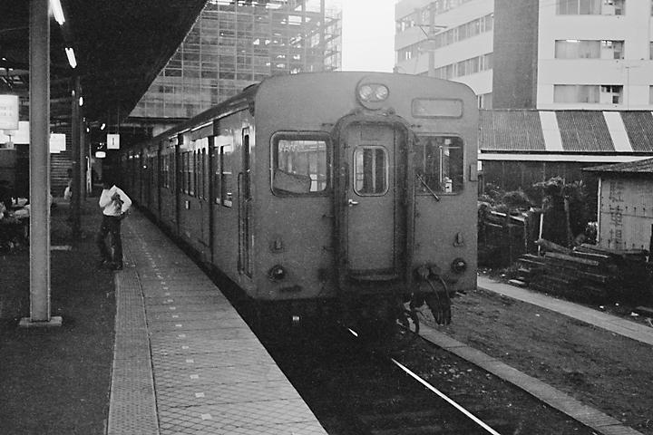 国鉄相模線_茅ヶ崎駅_キハ35