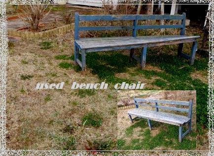 bench1a.jpg