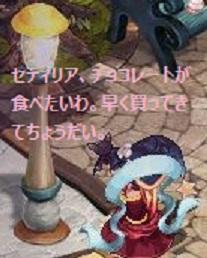 TWCI_2011_3_6_7_35_14.jpg