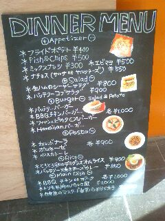 Menu_2011BatteryCafe