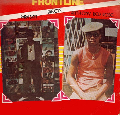 00-papa_san_meets_anthony_redrose-frontline-lp-1986-front-yard.jpg
