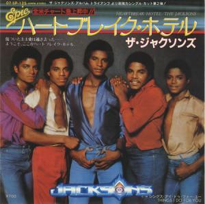 The-Jacksons-Heartbreak-Hotel-119351_20100610200251.jpg