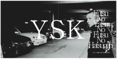 ysk.png
