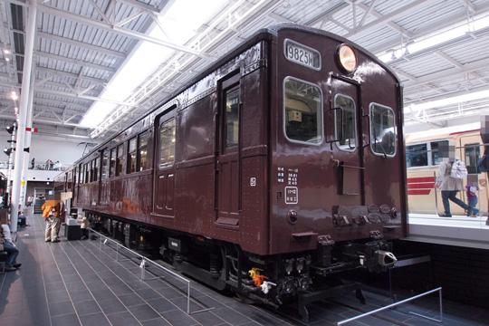 20110402_maglev_rail_park-29.jpg
