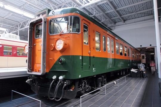 20110402_maglev_rail_park-30.jpg