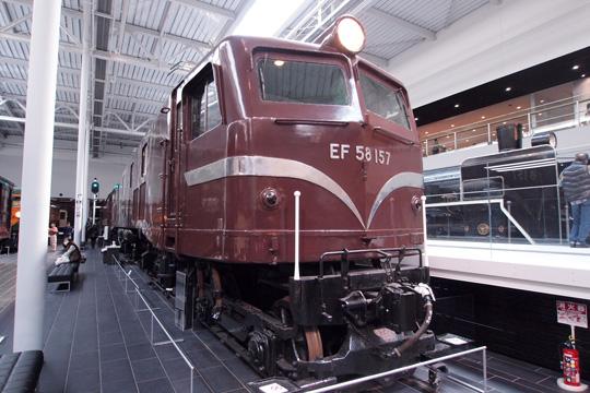 20110402_maglev_rail_park-31.jpg