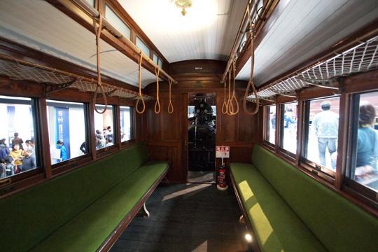 20110402_maglev_rail_park-32.jpg