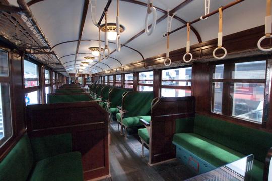 20110402_maglev_rail_park-36.jpg