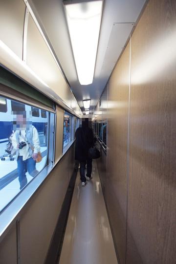 20110402_maglev_rail_park-47.jpg