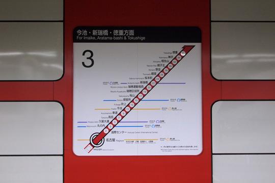 20110402_nagoya-03.jpg