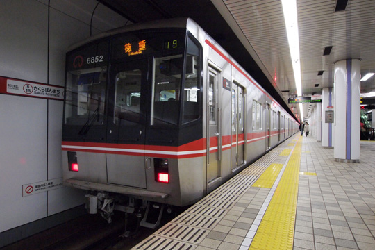 20110402_nagoya_subway_6050-01.jpg