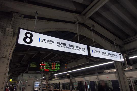 20110410_osaka-05.jpg