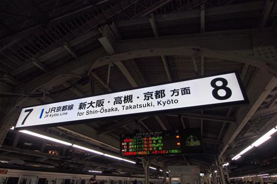 20110410_osaka-08.jpg