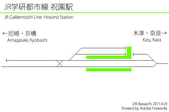20110417_hosono-01.jpg
