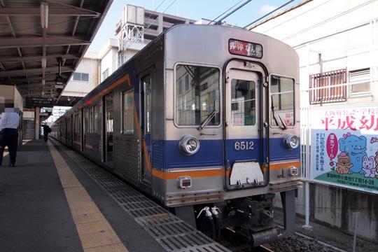 20110424_nankai_6200-01.jpg
