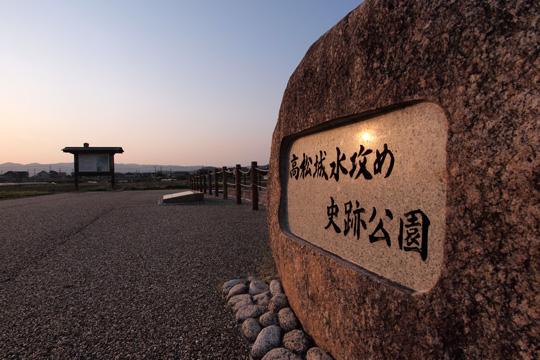 20110429_bicchu_takamatsu_castle-03.jpg