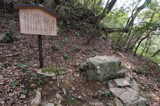 20110430_bicchu_matsuyama_castle-22.jpg