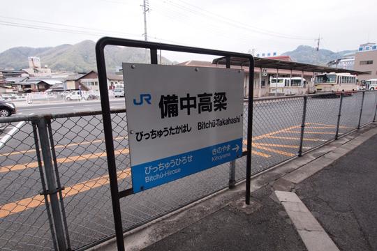 20110430_bicchu_takahashi-05.jpg