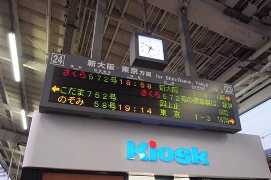 20110501_okayama-02.jpg