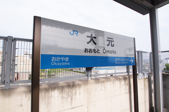 20110501_omoto-01.jpg