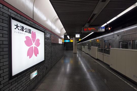 20110503_ohori_koen-01.jpg