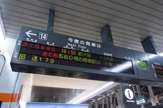 20110505_hakata-01.jpg