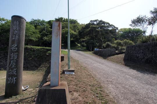 20110505_hizen_nagoya_castle-06.jpg