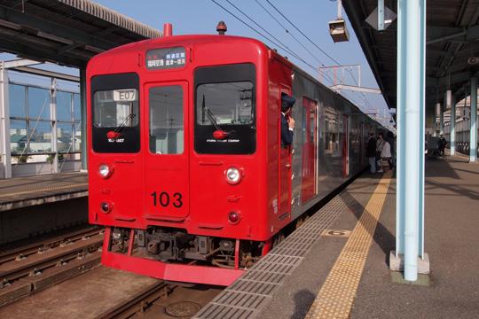 20110505_jrkyushu_ec_103_1500-01.jpg
