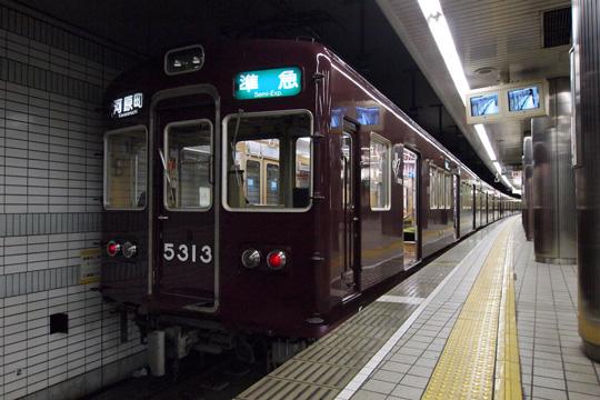 20110522_hankyu_5300-01.jpg