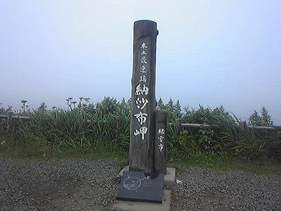 s-080604.jpg