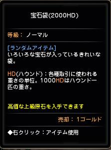 bandicam 2013-12-04 16-05-30-307