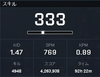 bf4_3.jpg