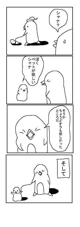 comic10.png