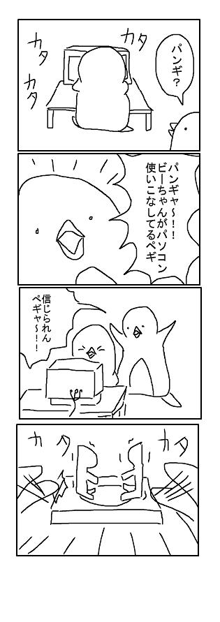 comic11.png