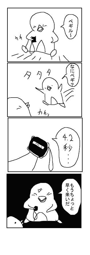 comic12.png