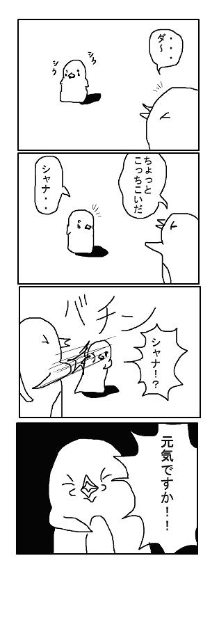 comic13.png