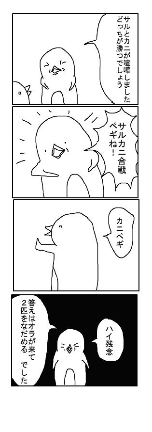 comic14.png