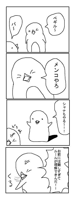 comic15.png