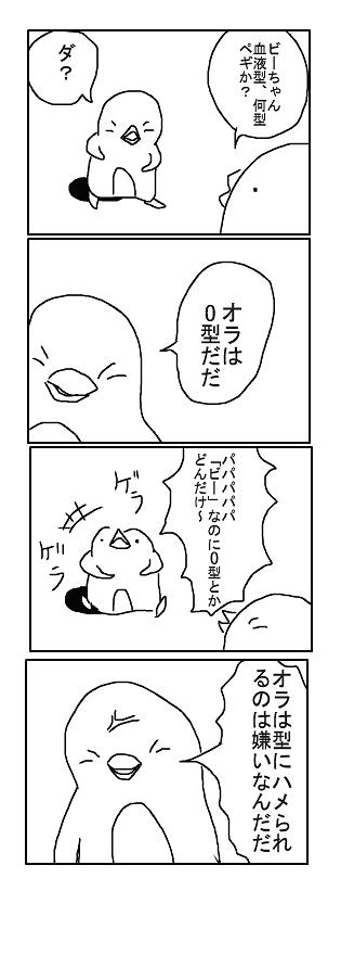 comic18.png