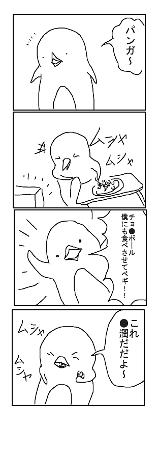 comic199.png