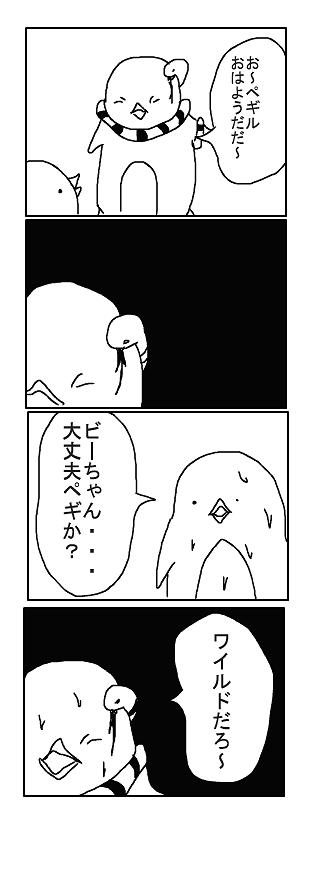 comic20.png
