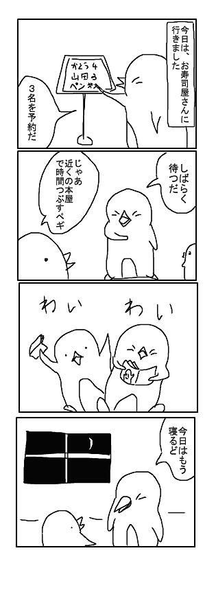 comic21.png