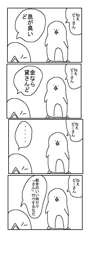 comic22.png