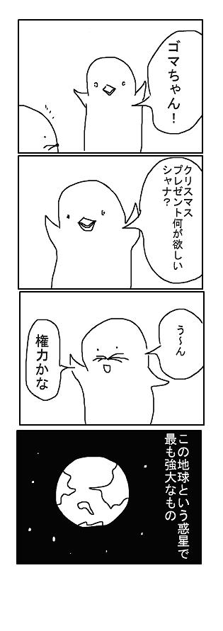 comic24.png